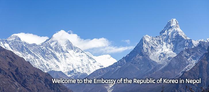 Embassy Of The Republic Of Korea In Nepal