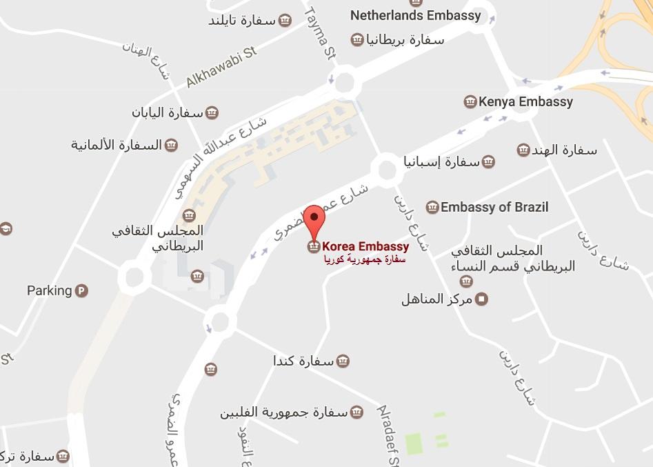 العنوان والاتصالسفارة جمهورية كوريا في المملكة العربية السعودية