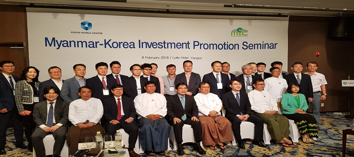 Attendance at 2018 Myanmar Investment Seminar (2.8)