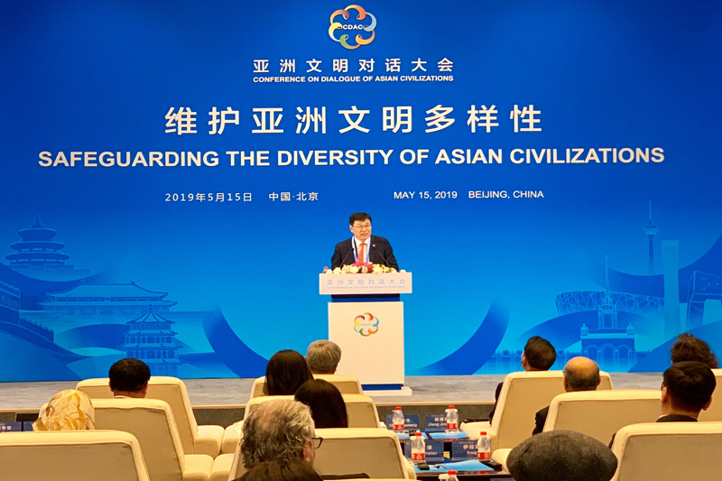 Opening of the session on Safeguarding the Diversity of Asian Civilizations at the Conference on Dialogue of Asian Civilization in Beijing