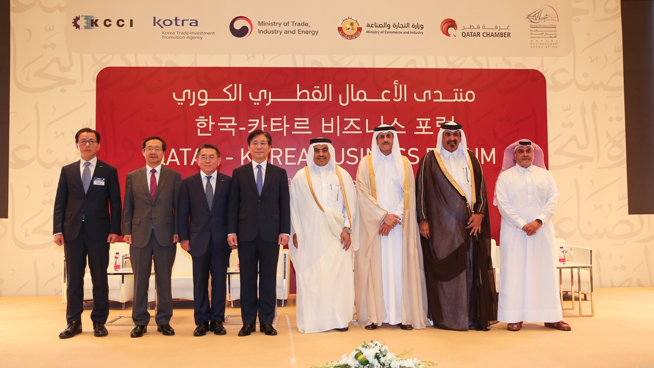 The fifth meeting of the high-level strategic cooperation committee between Qatar and Korea and the Korean-Qatari Business Forum Held