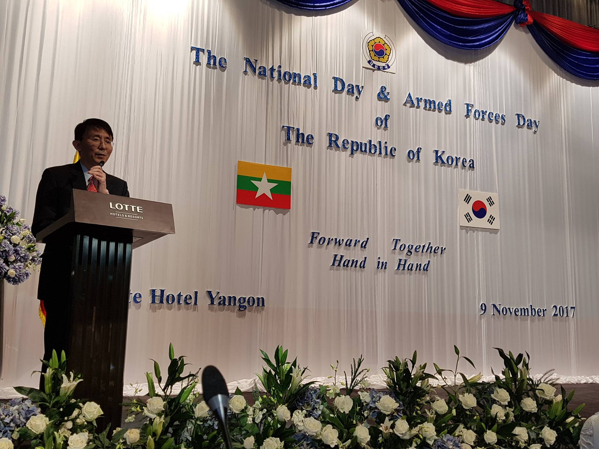 The reception for the 2017 National Day and Armed Forces Day(11.9)