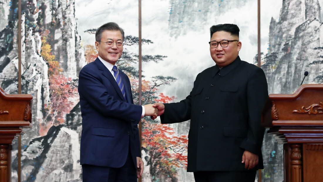 Pyeongyang Joint Declaration of September 2018