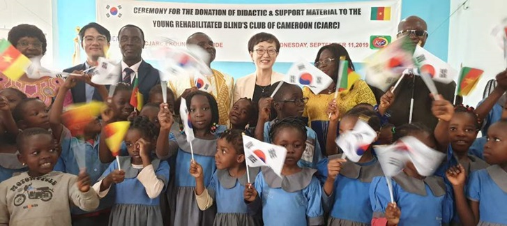 Ambassador RHYOU Supports the Young Rehabilitated Blind's Club of Cameroon (CJARC)