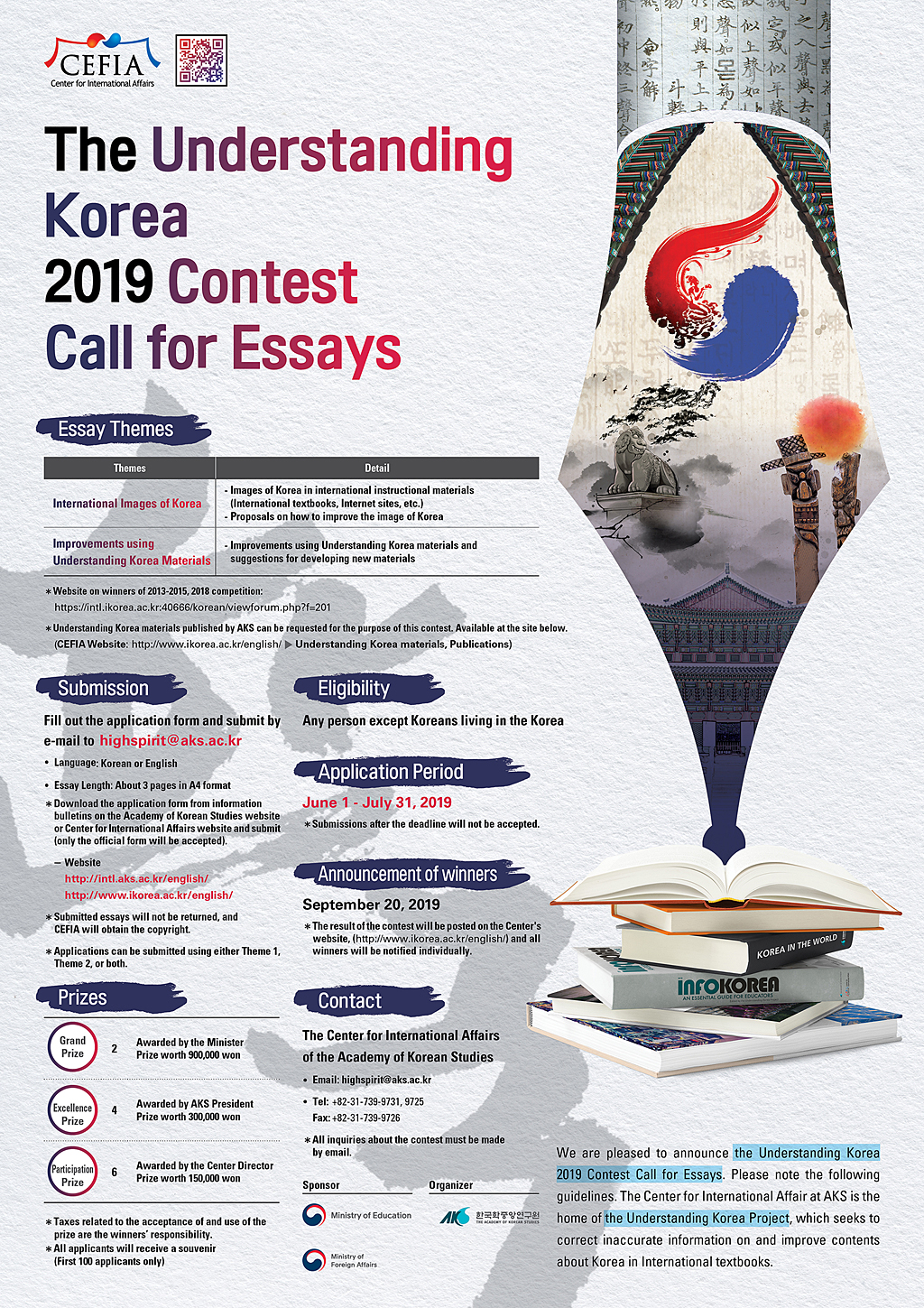The Understanding Korea 2019 Contest Call for Essays