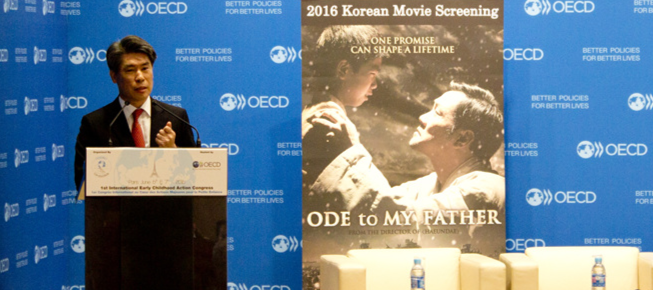 """Ode to My Father"" Shown at the OECD"
