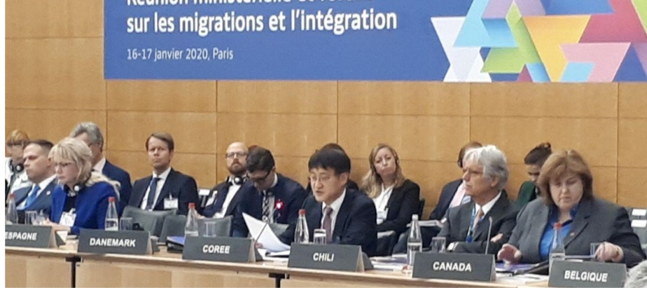 Migration Analyzed at OECD Conference