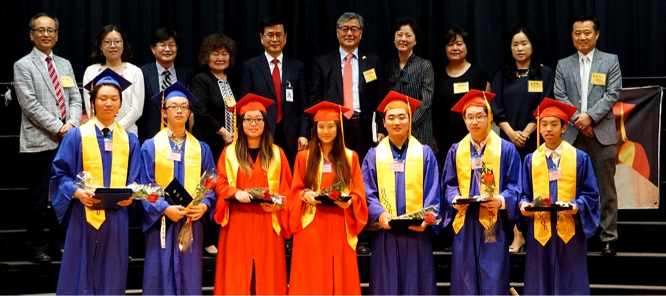 2019 Commencement of Korean School of New England