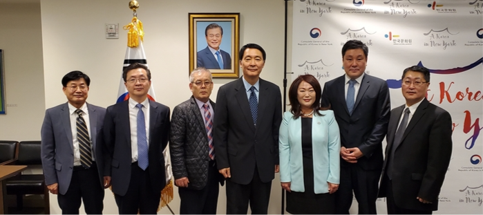 Meeting with Federation of Korean American Associations of North Eastern in U.S.A.