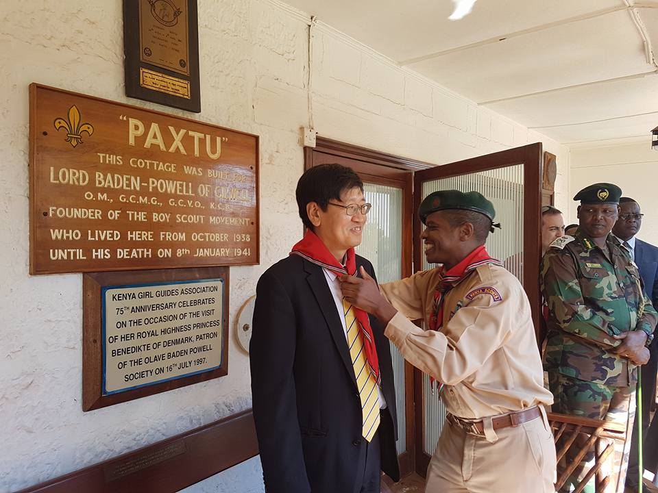 Visit Kenyan Scout Association