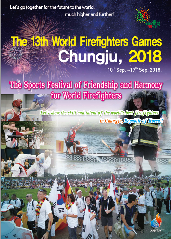 The 13th World Firefighters Games Chungju, 2018
