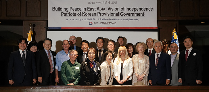 CG Kim hosts the first Korean Diaspora Forum