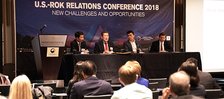 CG Kim hosts U.S.-ROK Relations Conference 2018