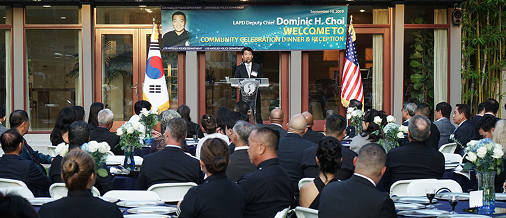 CG Kim holds congratulatory reception for the LAPD Deputy Chief, Dominic H. Choi