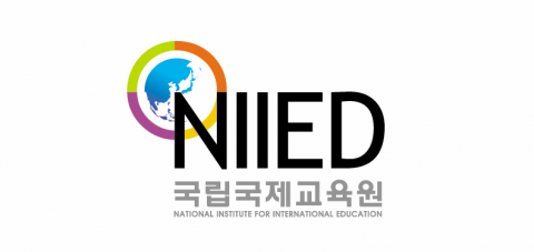 Program stipendiranja Global Korea za 2018. godinu (2018 Korean Government Scholarship Program)