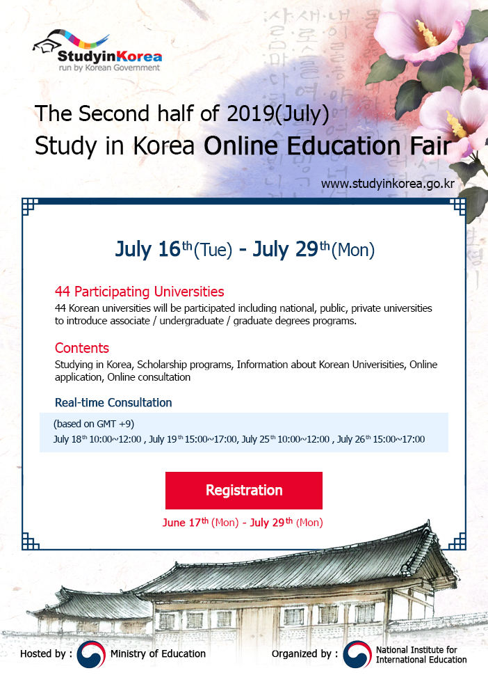 The Second half of 2019(July) Study in Korea Online Education Fair