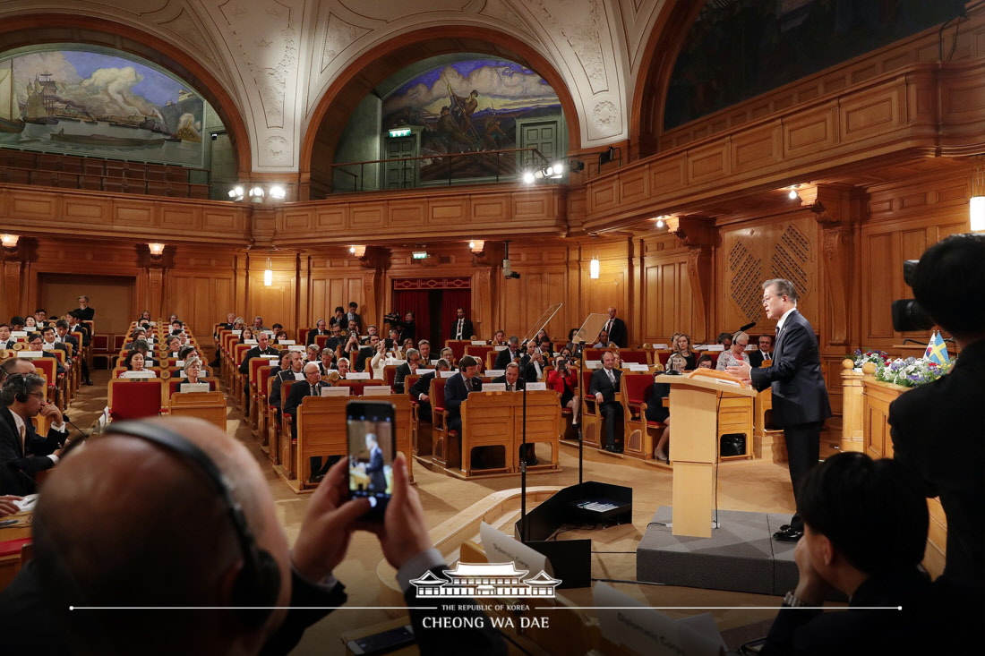 "Address by President Moon Jae-in at Riksdag of Sweden ""Trust for Denuclearization and Peace on the Korean Peninsula"""