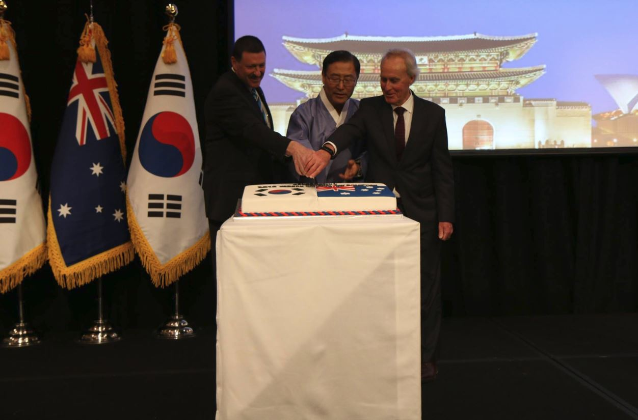 2018 Korean National Day Reception