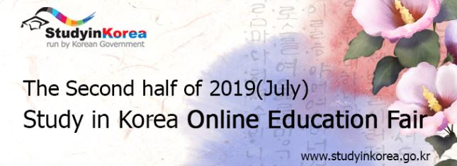 2019 (July) Study in Korea Online Eudcation Fair