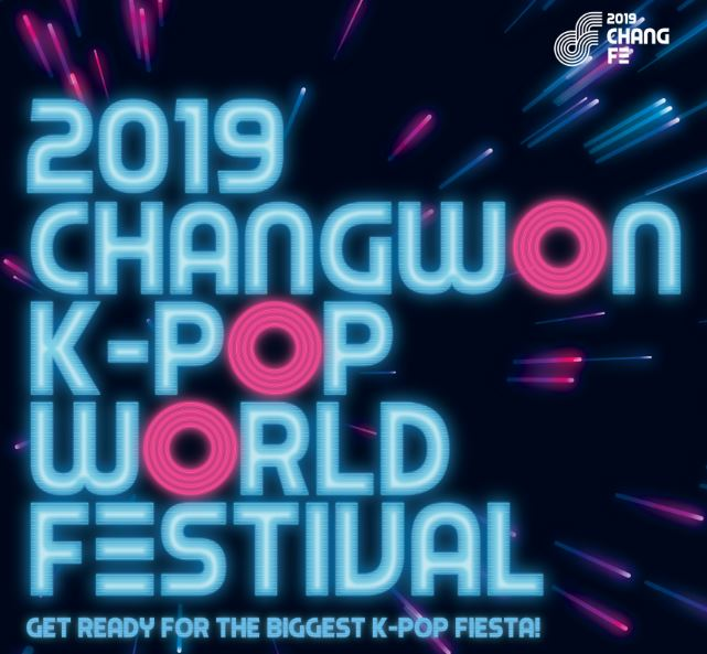 (Changed date) 2019 K-POP WORLD FESTIVAL