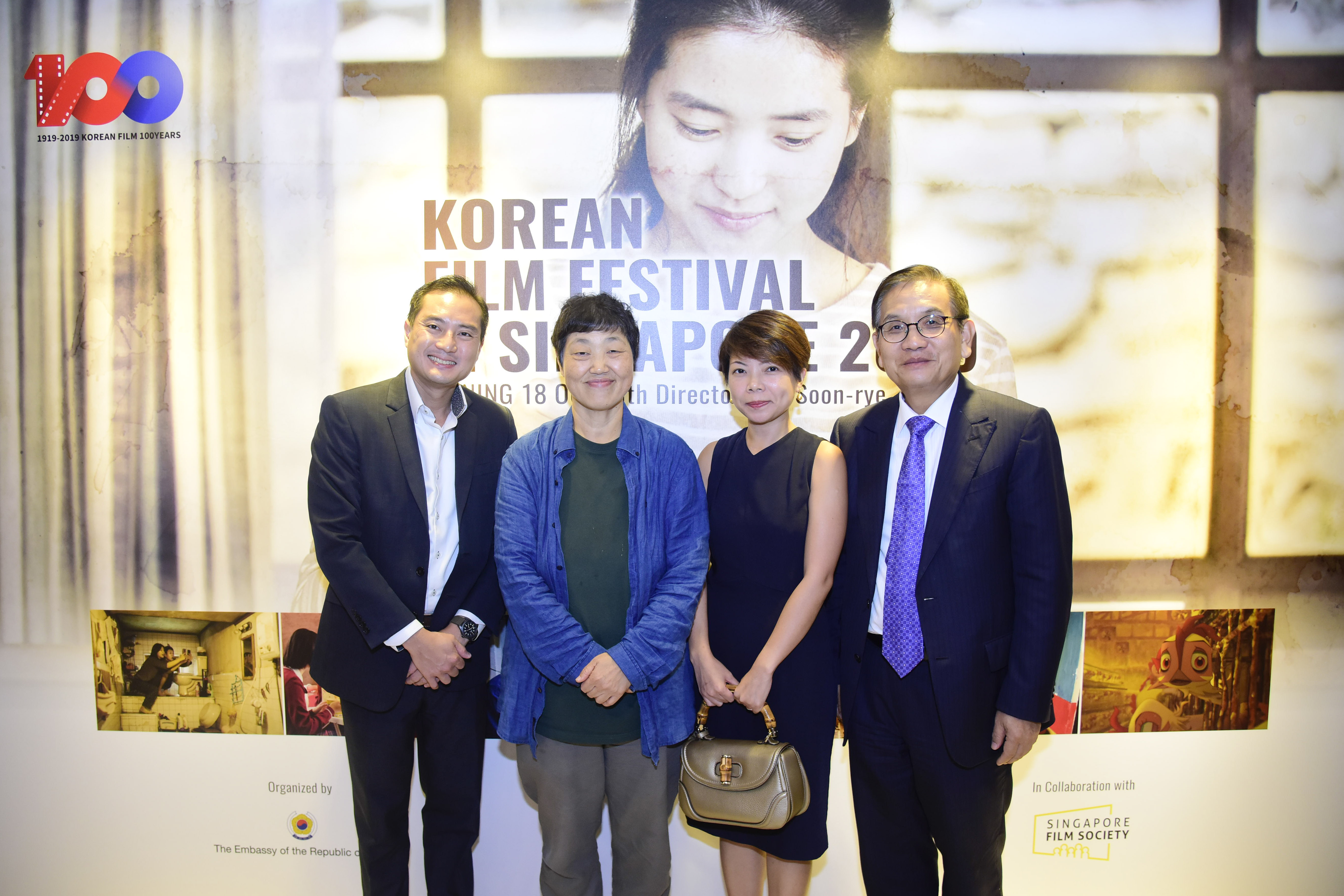 The opening night of the Korea Film Festival 2019 concluded with great success