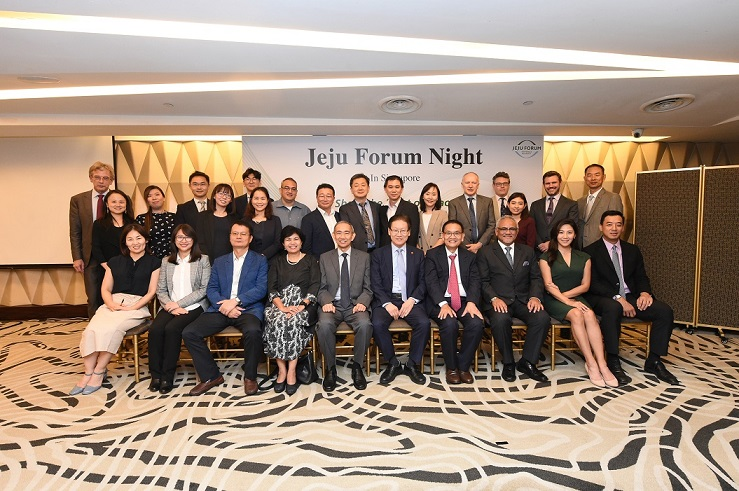Congratulatory remarks at the Jeju Forum – ISEAS Conference