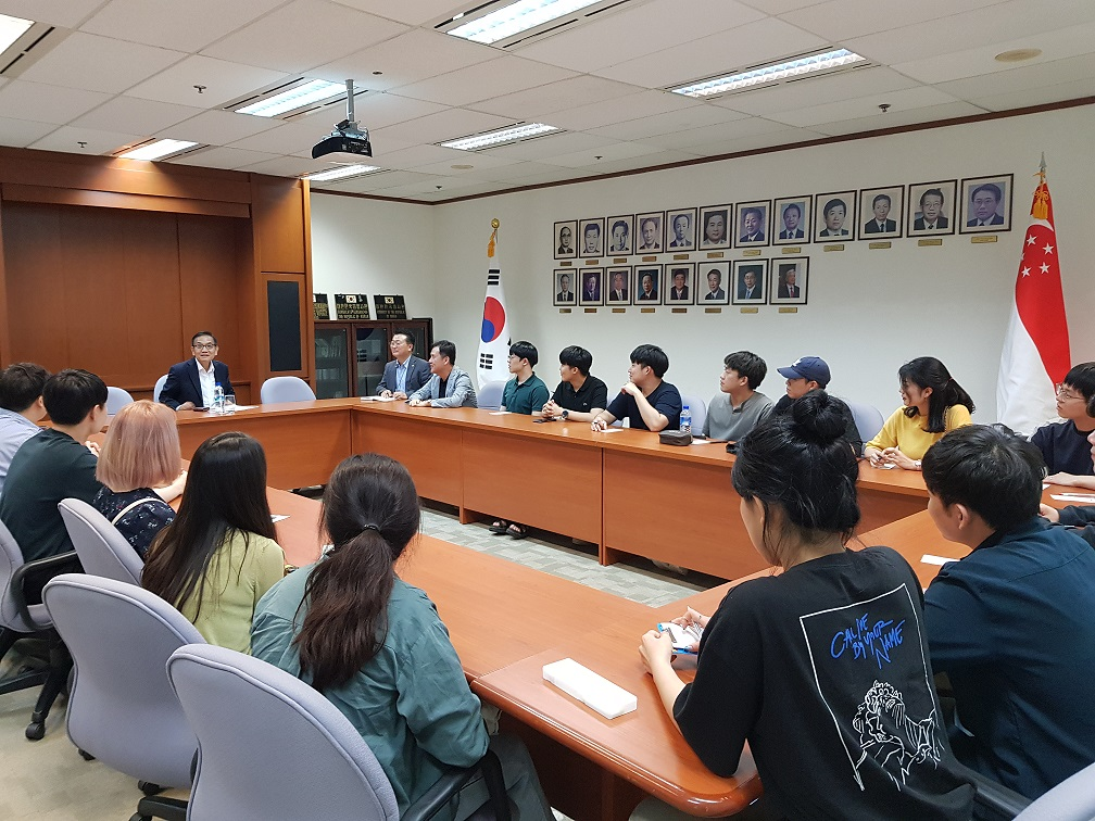 Lecture for the Sungkyunkwan University students