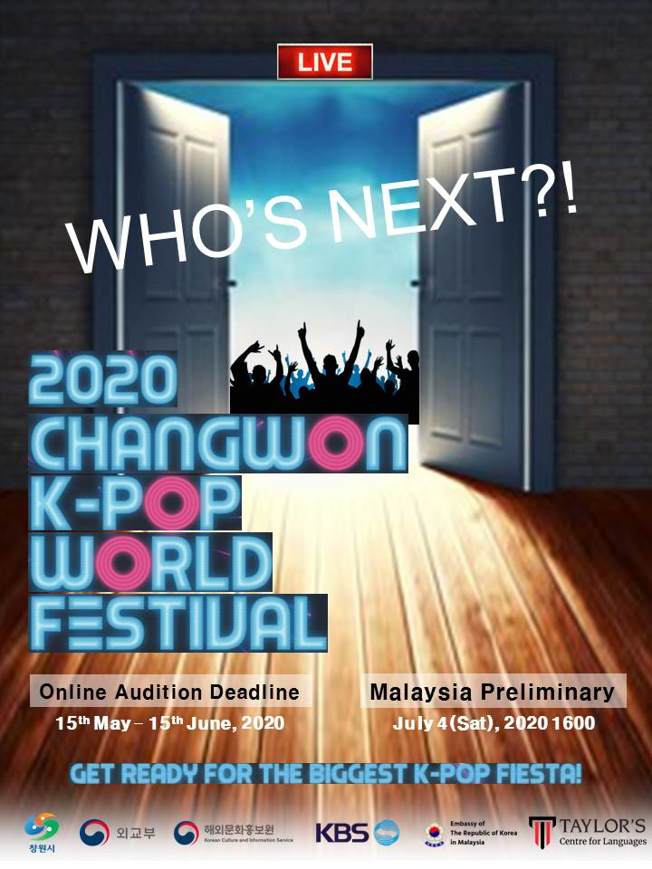 K-POP World Festival (Delayed due to Covid-19)