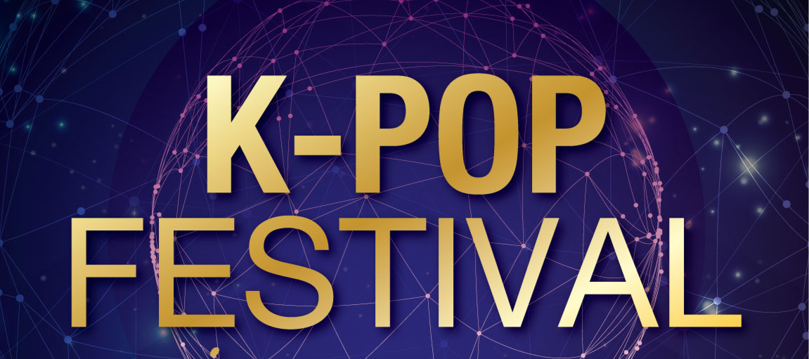 The K-Pop World Festival has been postponed to June 2(Fri.)