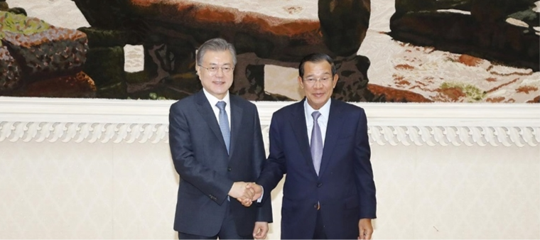 Remarks by President Moon Jae-in at ROK-Cambodia Summit