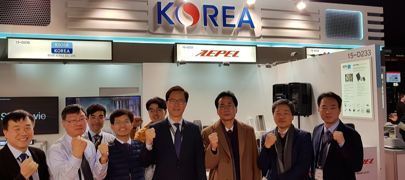 Ambassador LEE supports Korean companies participating in 2018 Integrated System Europe (ISE)