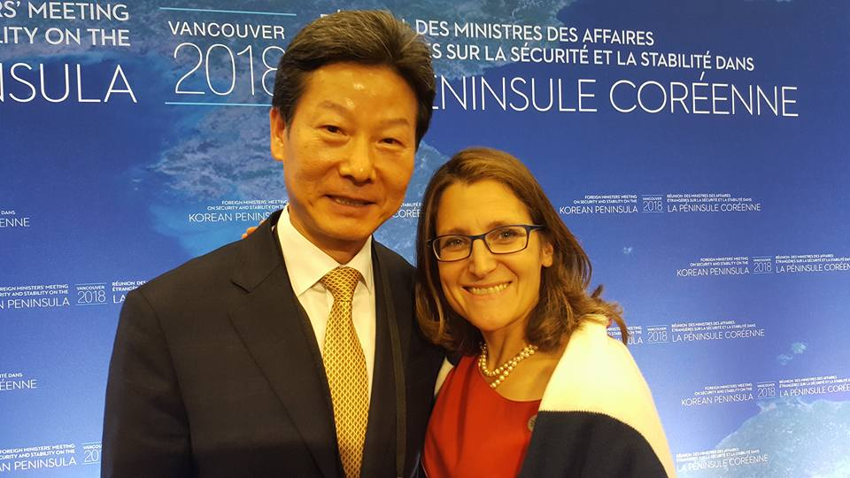 Ambassador Shin participated in the Vancouver Foreign Ministers' Meeting on Security and Stability on the Korean Peninsula
