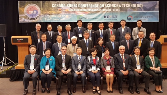 Canada-Korea Holds Science, Technology and Innovation Event in Banff