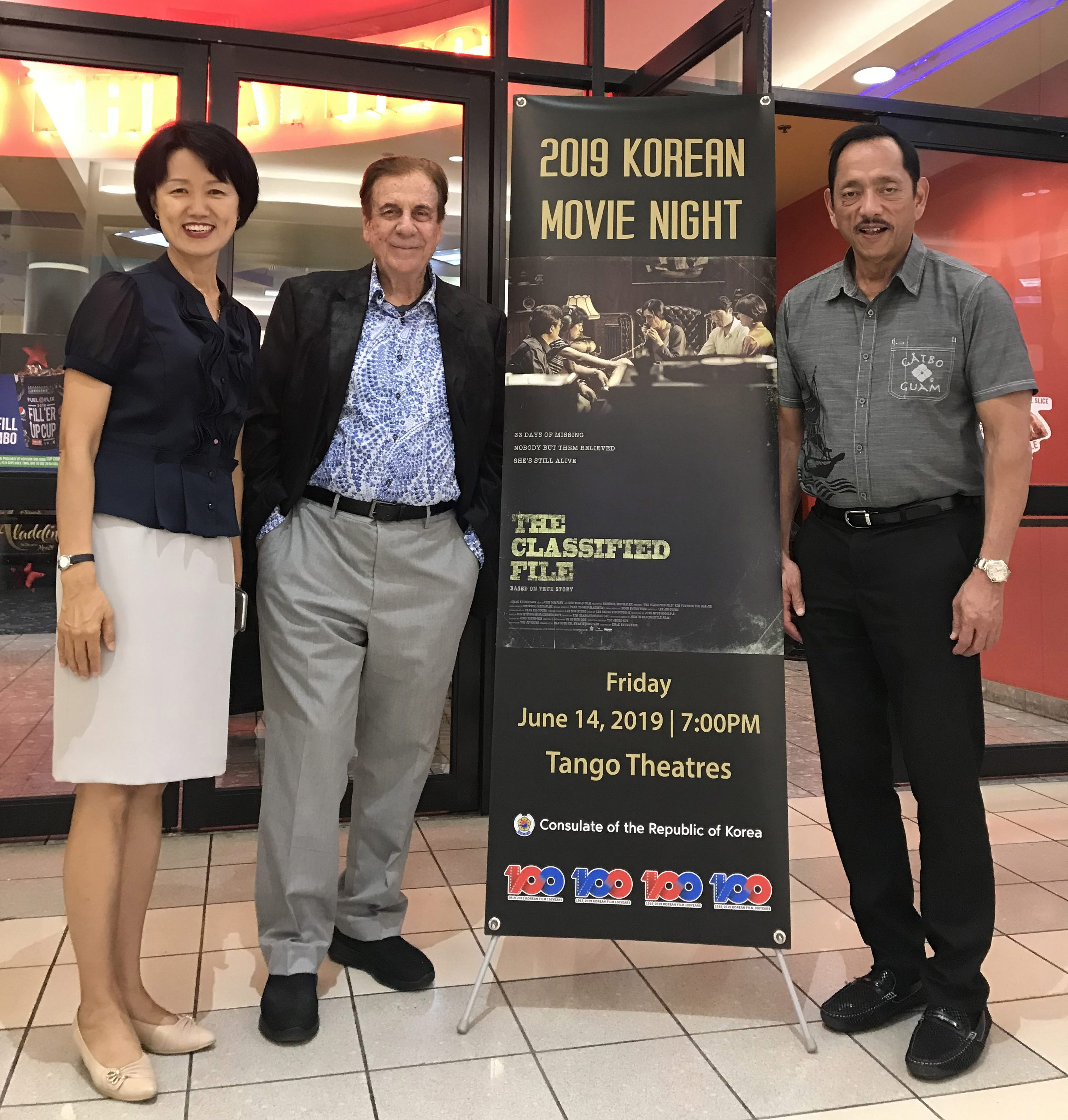 2019 Korean Movie Night Hosted by the Consulate of the Republic of Korea in Guam