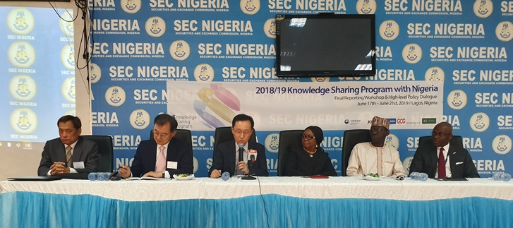 Final Reporting Workshop and High–Level Policy Dialogue of the <2018/19 Knowledge Sharing Program (KSP) with Nigeria>