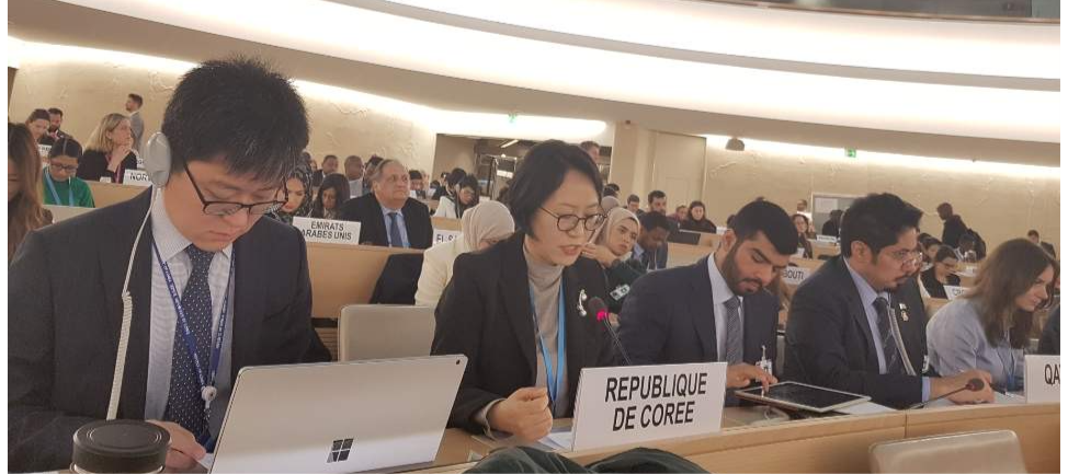 Ambassador Paik delivers a statement on behalf of MIKTA at HRC43
