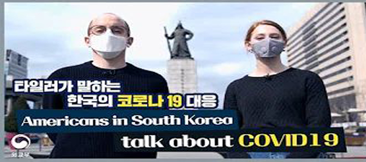 Americans in South Korea talk about COVID-19
