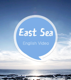 East Sea 