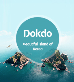 Dokdo