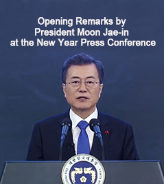 Opening Remarks by President Moon Jae-in at the New Year Press Conference