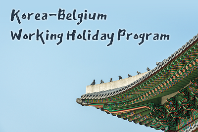 Korea-belgium