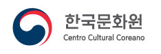 Korean Culture DC - 한국문화원