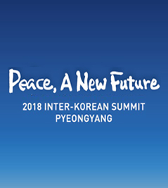 2018 Inter-Korean Summit Pyeongyang