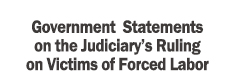 Government  Statements on the Judiciary's Ruling on Victims of Forced Labor