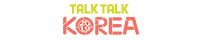 Talk Talk Korea 2019