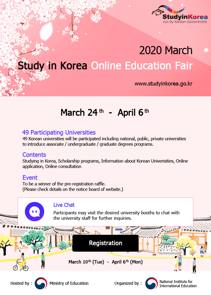 2020 March Study in Korea Online Education Fair 상세보기|Embassy's Activities &  NewsEmbassy of the Republic of Korea to the Islamic Republic of Pakistan