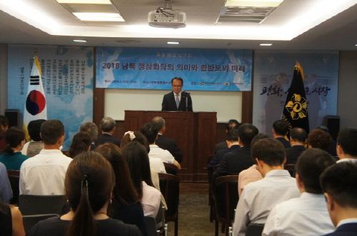 이갑수 민주평통홍콩지회장