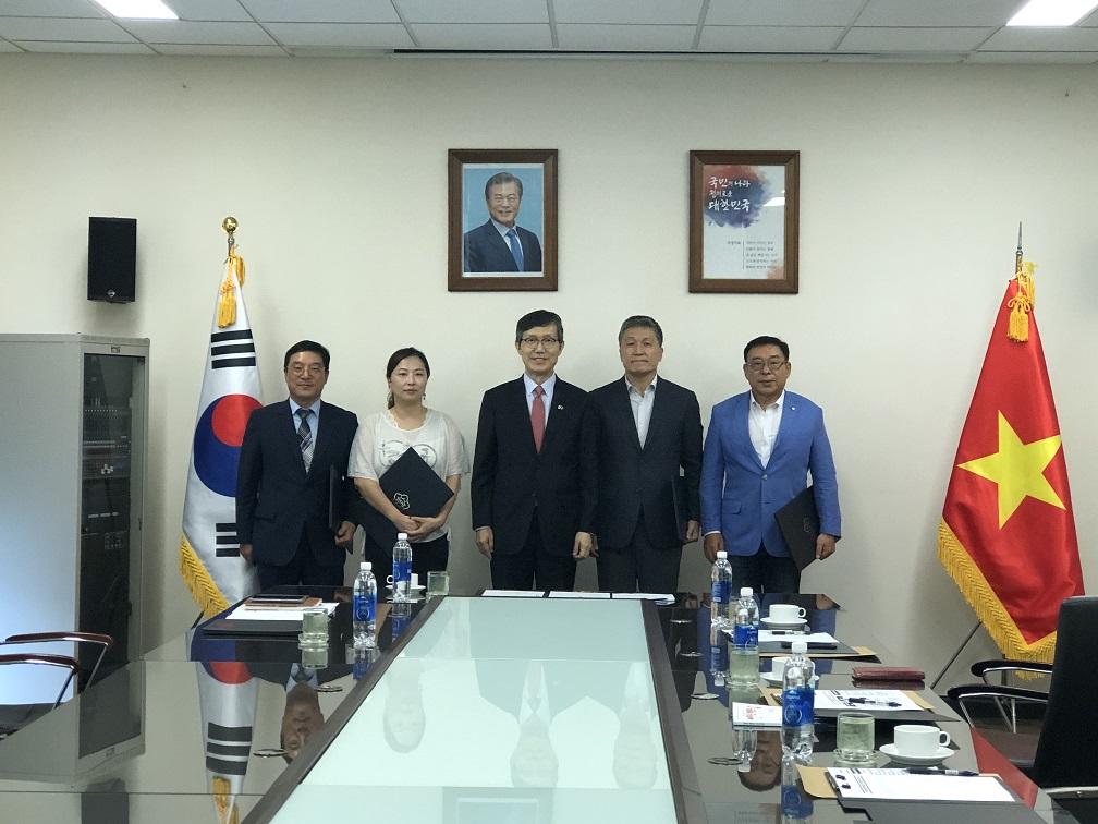 호치민 재외선거관리위원회 제1차 위원회 개최