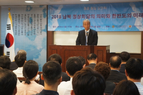 김원진 총영사