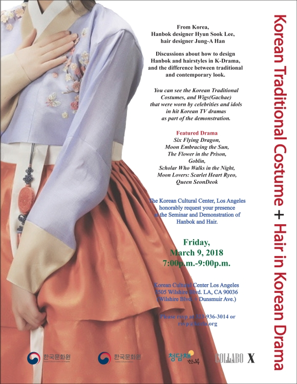 Exhibition Korean Traditional Costume Hair In K Drama 상세보기 Noticeconsulate General Of The Republic Of Korea In Los Angeles
